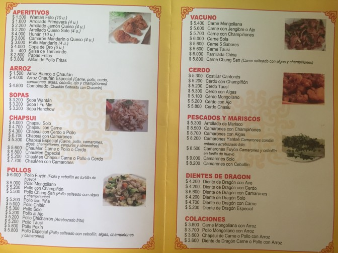 Take out menu 2